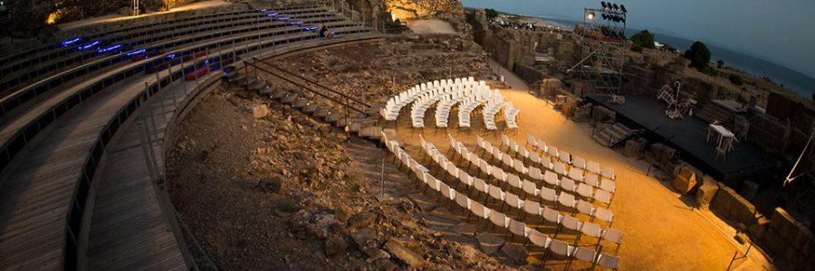 V Aniversario Festival de los Teatros Romanos de Andalucía